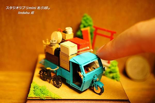 mini模型