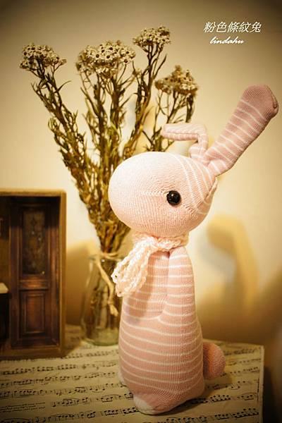 條紋兔小花(Grace老師課)