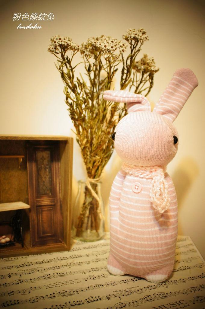 條紋兔小花