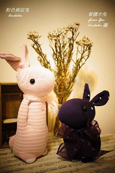 條紋兔小花&紫糯米兔
