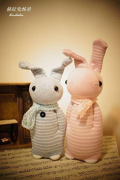 條紋兔小花&蒂芬妮