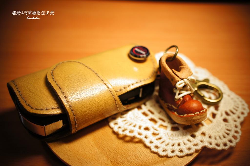 靴&車用鑰匙包