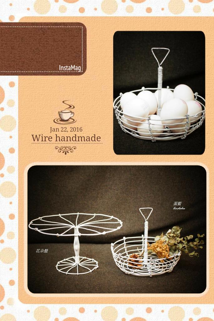 鋁線蛋籃&花朵盤