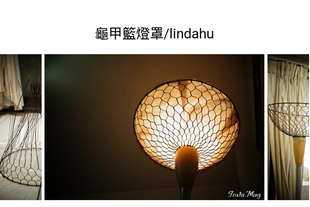 龜甲籃燈罩