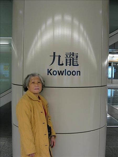 香港 103
