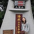 990717大雪山森林遊樂區.情人木橋.五福臨門神木 013