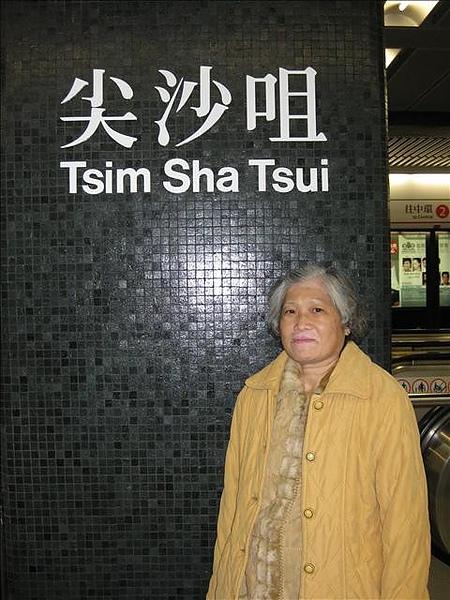 香港 089