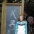 990805,06宜蘭太平山,龜山島,蘭陽博物館 025
