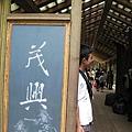 990805,06宜蘭太平山,龜山島,蘭陽博物館 027