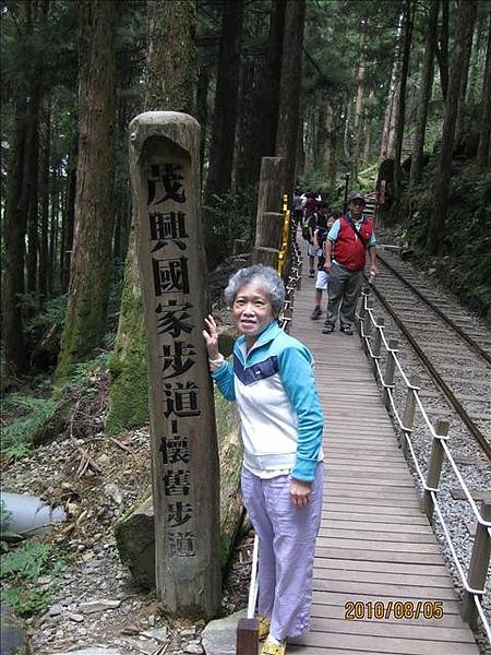 990805,06宜蘭太平山,龜山島,蘭陽博物館 030