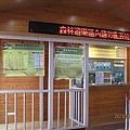 990805,06宜蘭太平山,龜山島,蘭陽博物館 015
