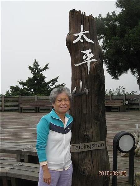990805,06宜蘭太平山,龜山島,蘭陽博物館 005
