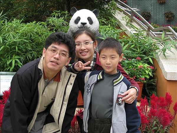 香港 050