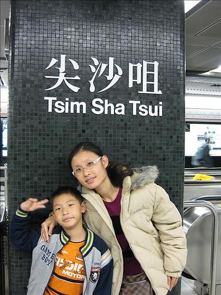 香港 091