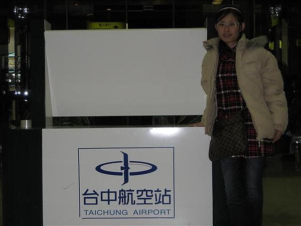 台中航空站part~2