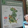 990805,06宜蘭太平山,龜山島,蘭陽博物館 028