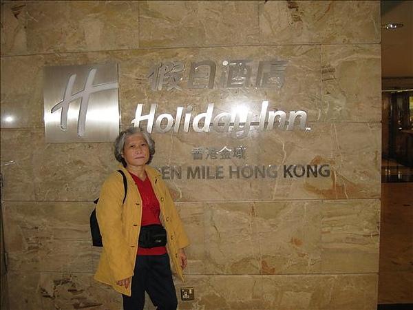 香港 100