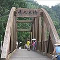 990717大雪山森林遊樂區.情人木橋.五福臨門神木 024