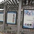 990805,06宜蘭太平山,龜山島,蘭陽博物館 040