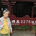 990717大雪山森林遊樂區.情人木橋.五福臨門神木 016
