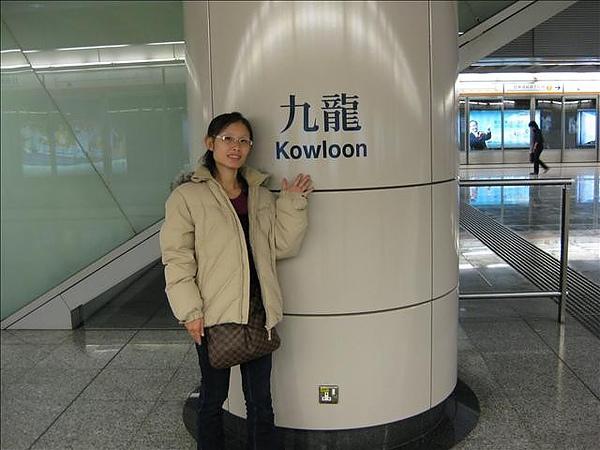 香港 102