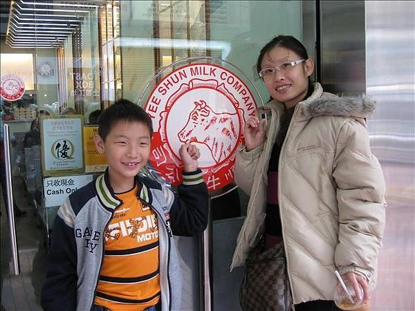 香港 096