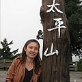 990805,06宜蘭太平山,龜山島,蘭陽博物館 006