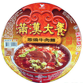 滿漢大餐蔥燒牛肉麵