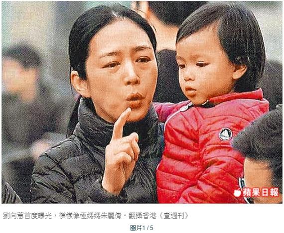 劉向蕙首度曝光,模樣像極媽媽朱麗倩。