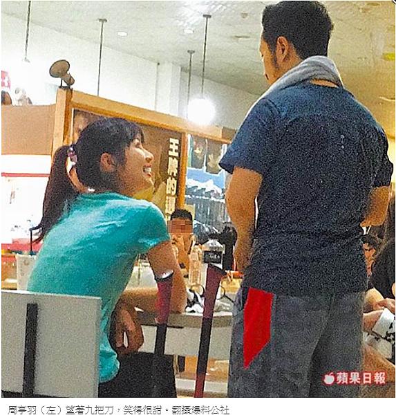 周亭羽(左)望著九把刀,笑得很甜。翻攝爆料公社