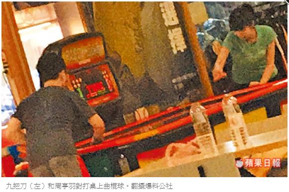九把刀(左)和周亭羽對打桌上曲棍球。翻攝爆料公社