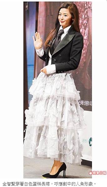 全智賢穿著白色蛋糕長裙,呼應劇中的人魚形象。