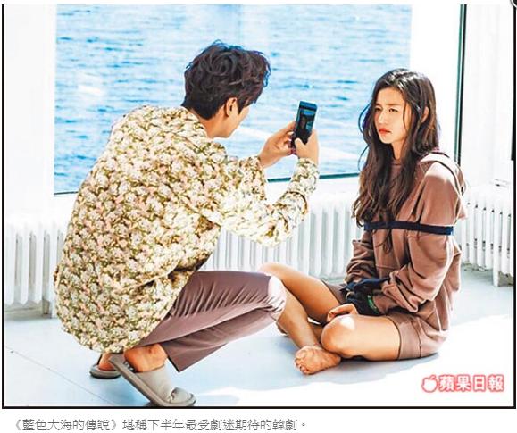 《藍色大海的傳說》堪稱下半年最受劇迷期待的韓劇。