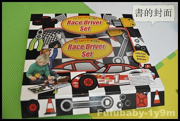Race Driver Set 2010-07-15 017.jpg
