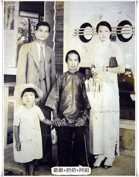 爺爺+奶奶+曾祖母