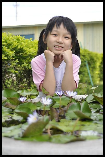 2010-07-08-嘉義戲水 029.JPG