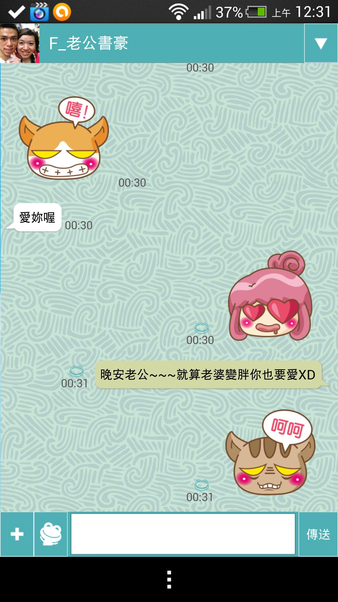 Screenshot_2013-09-30-00-31-50.png