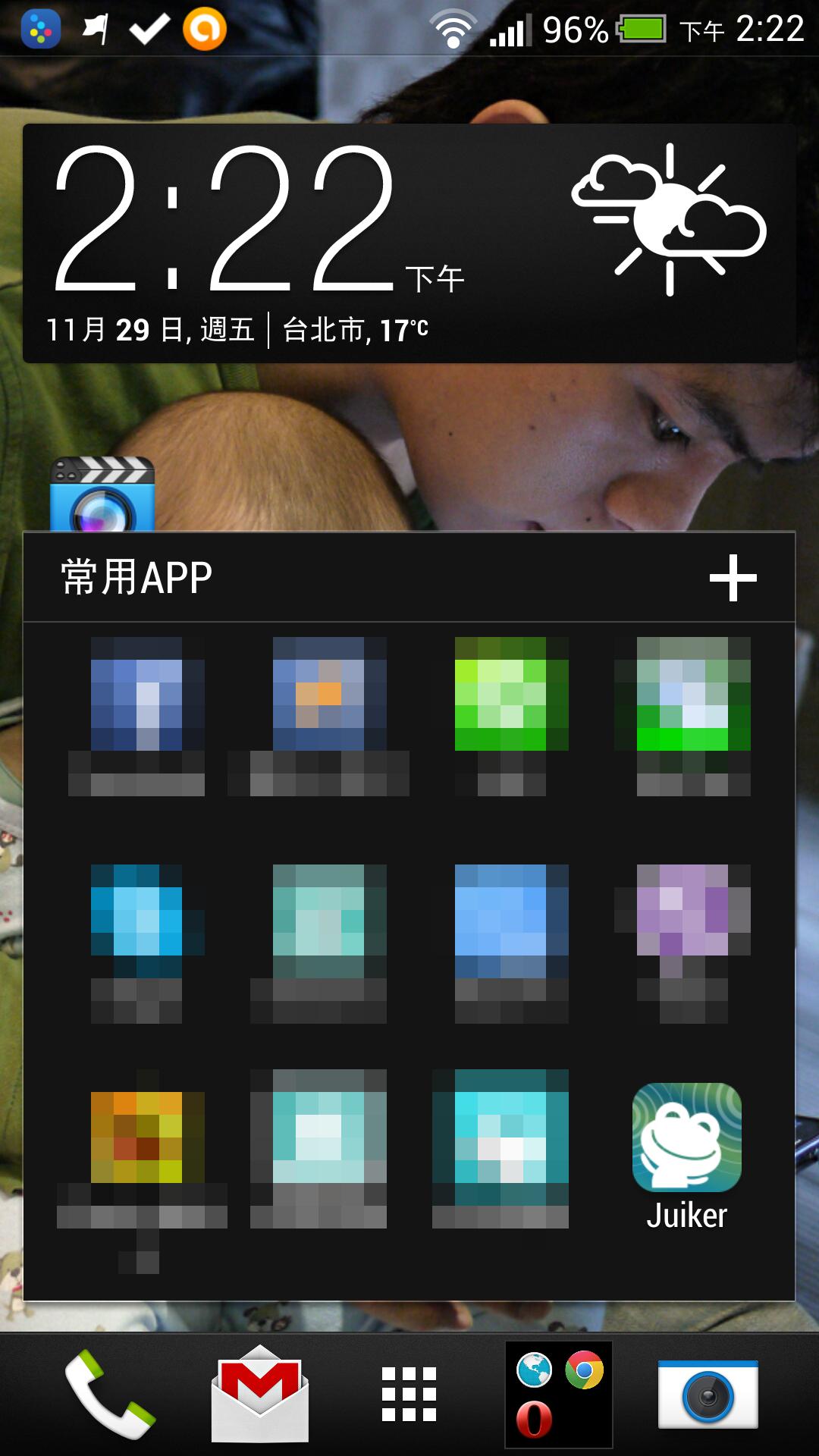 Screenshot_2013-11-29-14-22-59.png