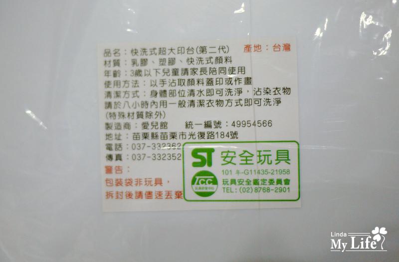 8色印台-8.jpg