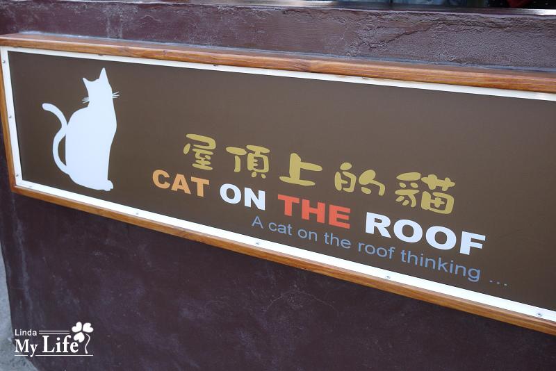 屋頂上的貓-5.jpg