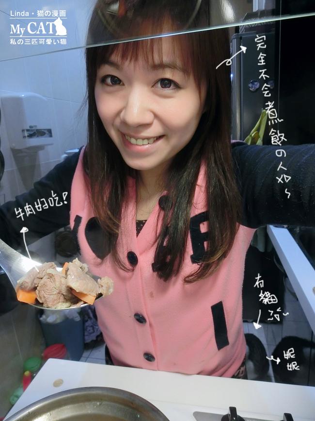 史家庄牛肉湯6.jpg