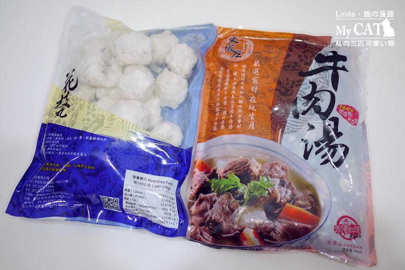 史家庄牛肉湯2.jpg