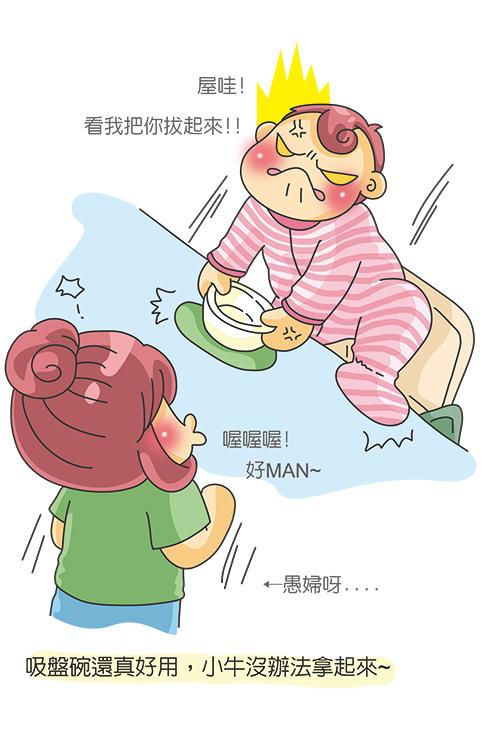 2013-02-25小牛自己吃飯-3.jpg