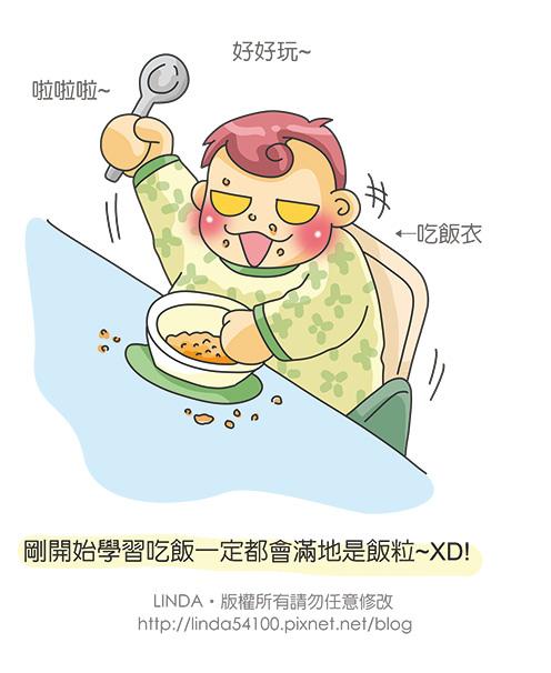 2013-02-25小牛自己吃飯-4.jpg