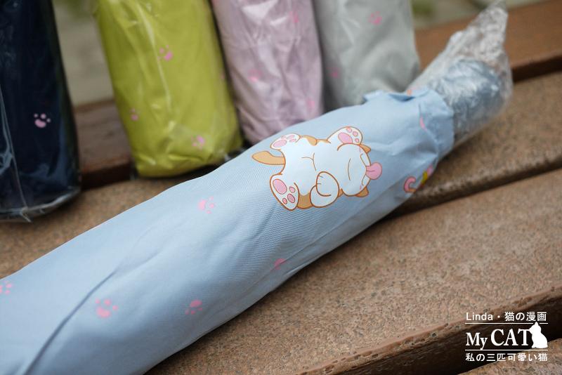 linda貓咪雨傘-2.jpg