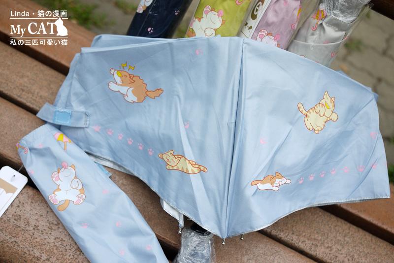 linda貓咪雨傘-3.jpg