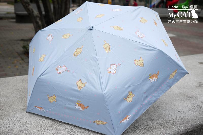 linda貓咪雨傘-4.jpg