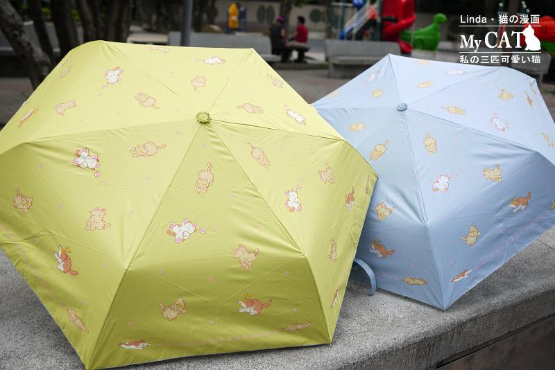 linda貓咪雨傘-5.jpg