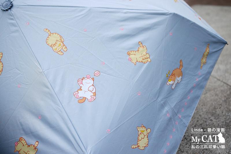 linda貓咪雨傘-6.jpg