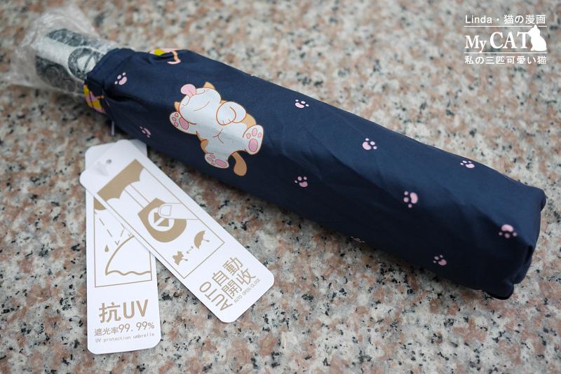 linda貓咪雨傘-7.jpg
